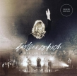 Darlene Zschech Talks About Writing