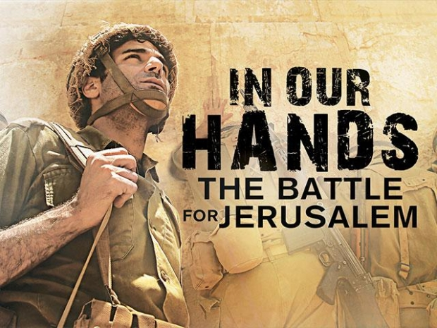 Docudrama 'In Our Hands' Retells The Modern Battle That ...