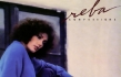 Reba Rambo to Re-Release Her 1980 Classic Album