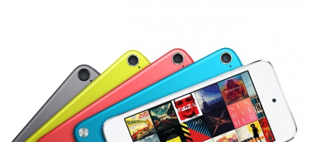 iPod Touch 6 Generation Price
