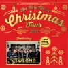 Newsong Very Merry Christmas Tour 2013
